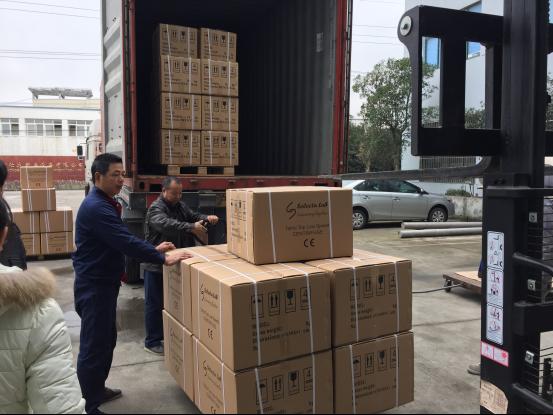 上海卢湘仪离心机仪器有限公司