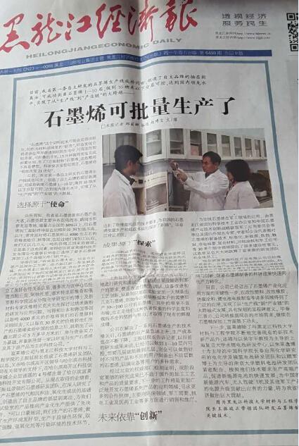 上海卢湘仪离心机公司