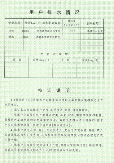 上海卢湘仪离心机