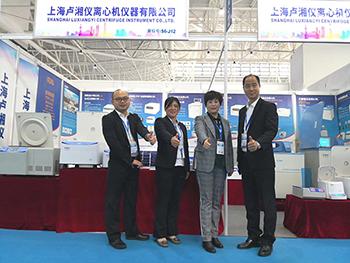 第82届中国国际医疗器械(秋季)博览会