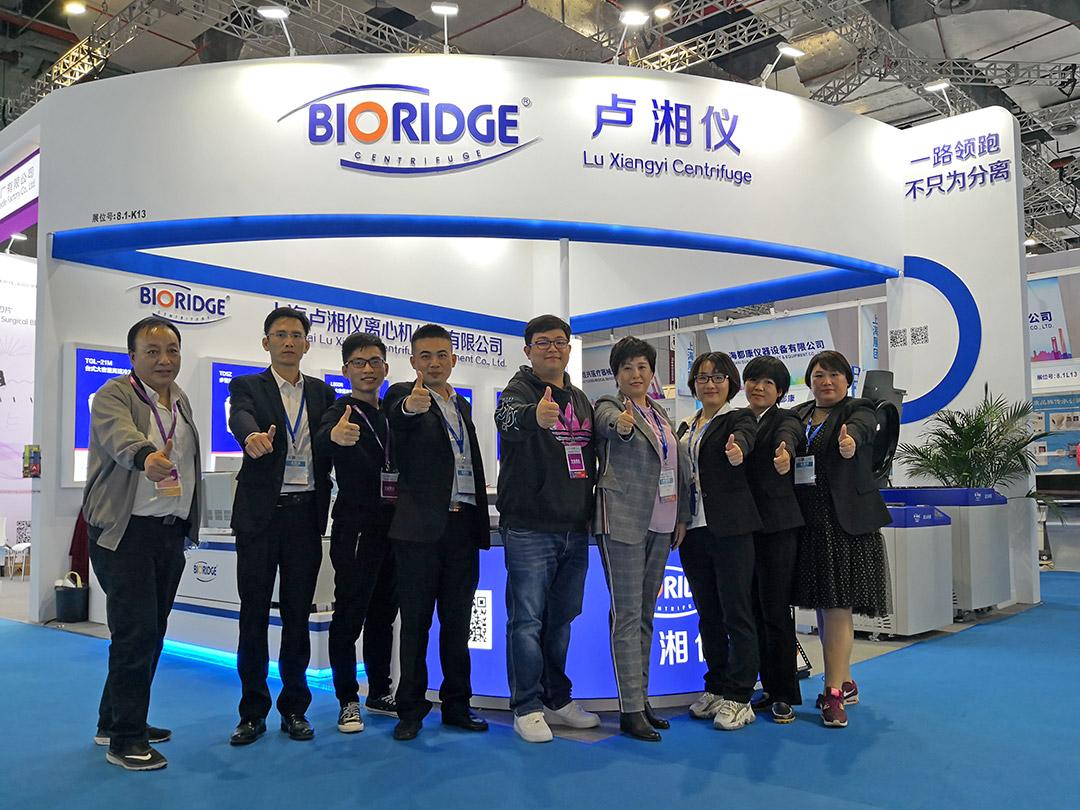 卢湘仪离心机参展第83届中国国际医疗器械博览会