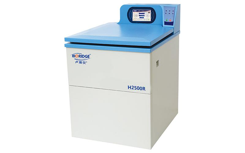 H2500R.jpg