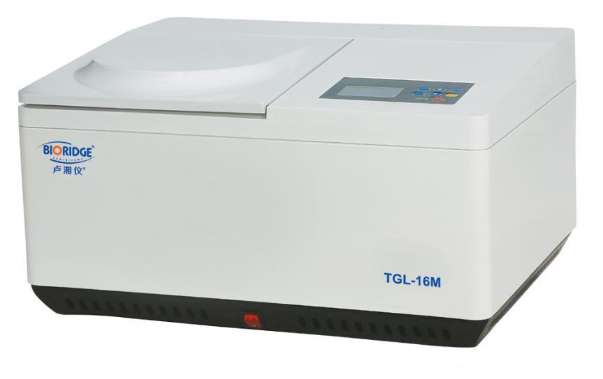 TGL-16M台式冷冻离心机