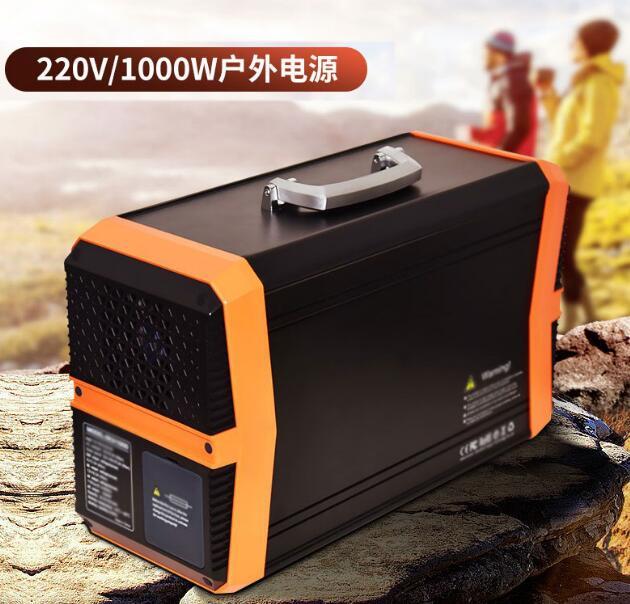 200V/1000W户外移动电源